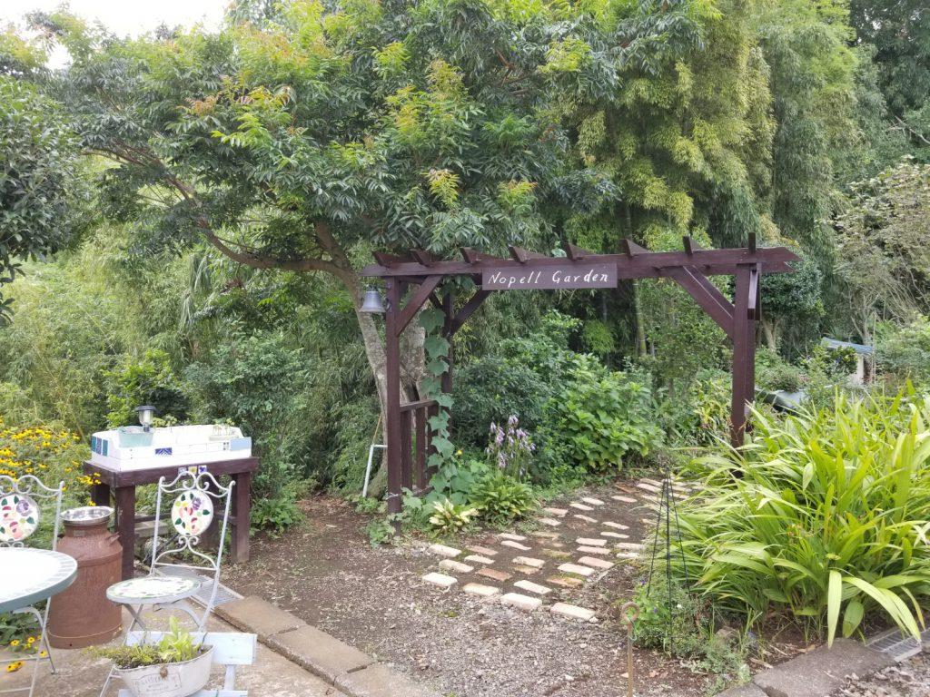 ノペルの庭