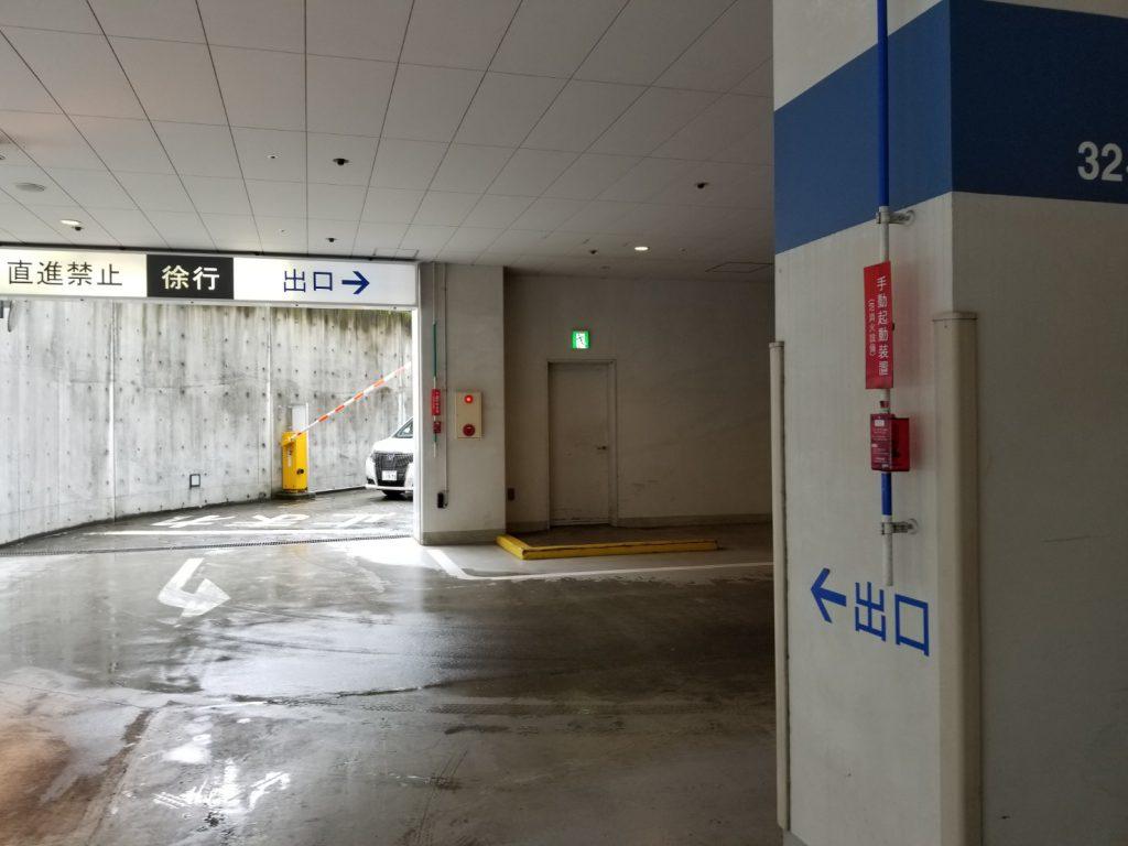 鈴廣駐車場