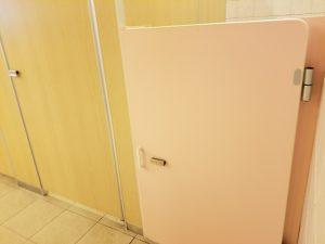 鈴廣トイレ